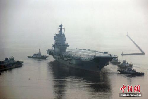 12月17日,中国第一艘国产航母正式命名为山东舰。山东舰是中国第一艘国产航空母舰,也是中国的第二艘航空母舰。<a target='_blank' href='http://www.chinanews.com/'>中新社</a>记者 杨毅 摄