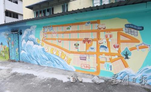双溪威新村增设多幅壁画,其中一幅画有双溪威的地标,只需跟着地图就能游览新村。