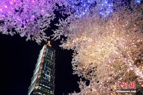 腊月二十七 台北点亮春节时光