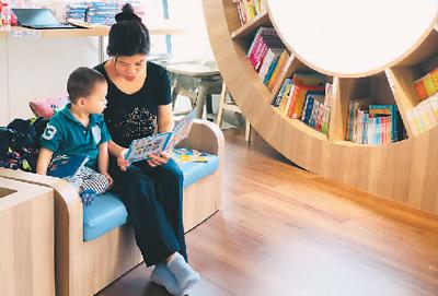 在北京市朝阳区一家海归开办的儿童绘本书店内,年轻母亲正在与孩子一起阅读绘本内容。创业领域覆盖更多民生需求,是海归创业的另一显著特征。本报记者 孙亚慧摄