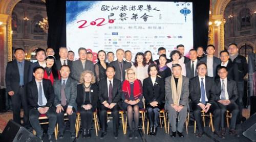 与会嘉宾与法国华人旅游协会成员。(《欧洲时报》黄冠杰 摄)