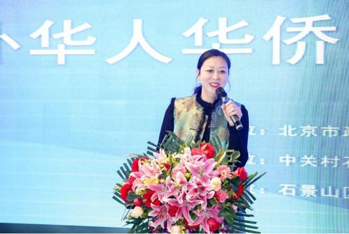 北京侨创空间联合创始人郭金卉介绍与会嘉宾和侨创空间