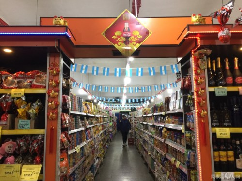 华媒:阿根廷政府欲将华人超市纳
