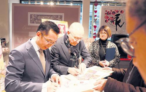 法国发行农历鼠年生肖邮票 彰显中国元素特色