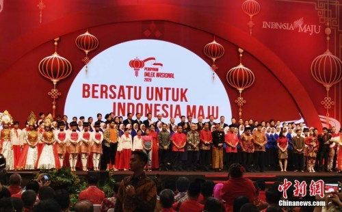 1月30日,印尼全国庆祝2020农历新年大型活动在万丹省唐格朗市举行。图为活动现场。 <a target='_blank' href='http://www.chinanews.com/'>中新社</a>发 杜溎 摄