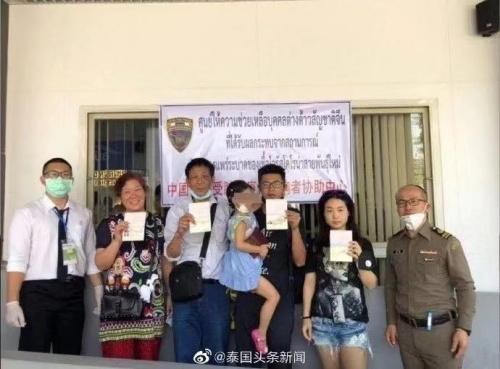 """清迈移民局开设""""协助中心""""。(泰国头条新闻)"""