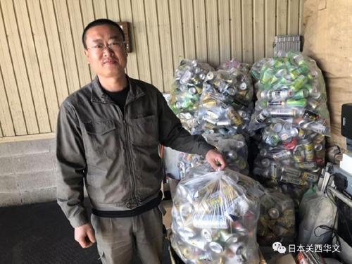 在日本回收易拉罐华人夫妇为武汉捐赠2万个口罩