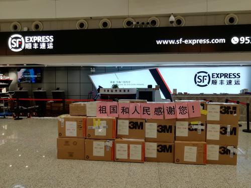 美国华商总会捐赠的口罩运送到广州机场经顺丰快递寄到武汉。