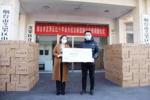 烟台的侨资企业纷纷捐款捐物。 钟欣 摄