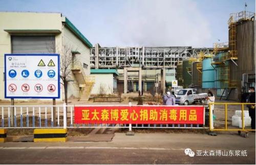图片来源:中国侨商联合会微信公众号。