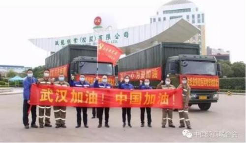 图片来源:中国侨商联合会网站。