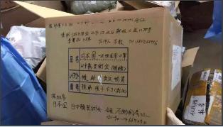 武汉协和医院收到捐赠物资 华教基金会供图