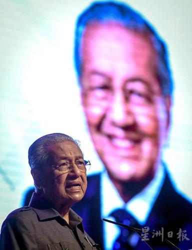 马来西亚总理马哈蒂尔。(马来西亚《星洲日报》)