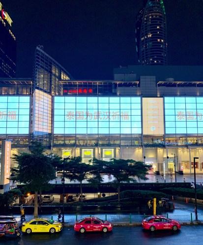 """曼谷百货商场前,亮起""""泰国为武汉祈福""""字样。(泰国《世界日报》记者黄如旭 摄)"""