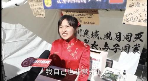 图片来源:中国新闻网视频截图