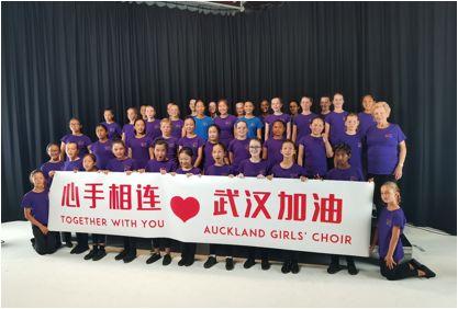 奥克兰少女合唱团专门谱写了一首中文歌曲,为疫区的人们加油、打气。