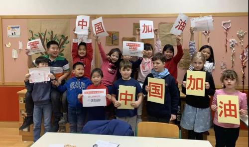 (图片来源:5分快乐8华文教育基金会)