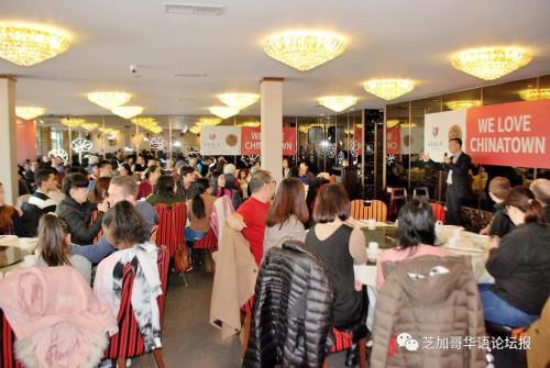 芝加哥中国城餐饮业遭遇寒冬华人发起行动自救