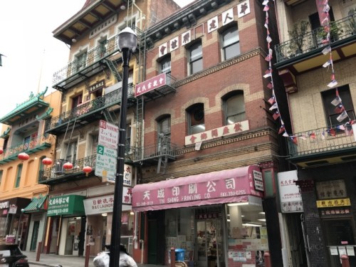 旧金山中华总会馆及各侨团减租 助华埠商家度过疫情