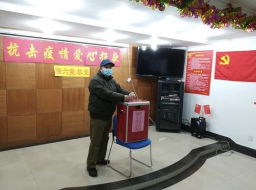 图片来源:上海市侨联网站