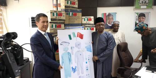 图片来源:中国驻尼日利亚使馆网站