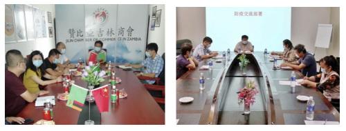 图片来源:中国驻赞比亚使馆网站