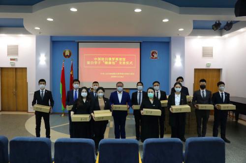 图片来源:中国驻白俄罗斯大使馆网站