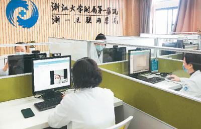 图为浙江大学附属第一医院医生正在线上解答防疫∮问题。   (浙江大学附属第一医院供图)