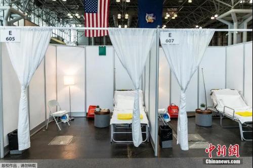 资料图:美国纽约曼哈顿的贾维茨会议中心搭建的临时医疗点。