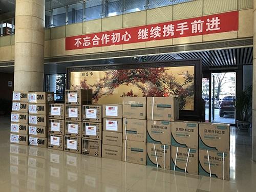待发出的部分捐赠物资。(图片来源:北京市委统战部)