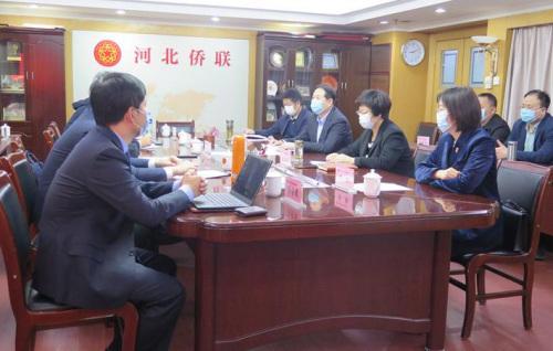 图片来源:河北省侨联网站