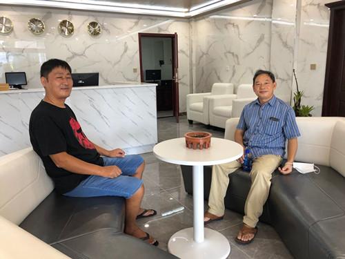 图片来源:中国驻萨摩亚大使馆网站