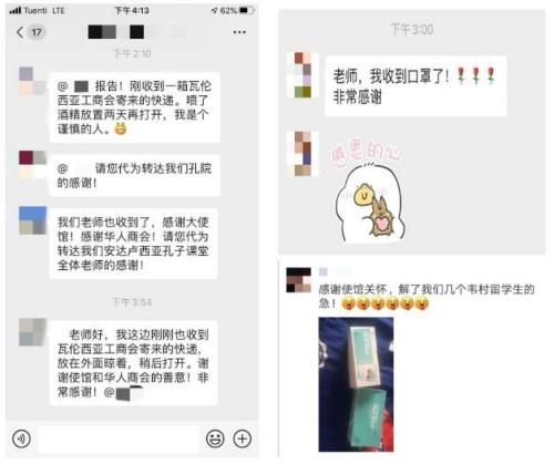 图片来源:中国驻西班牙大使馆网站