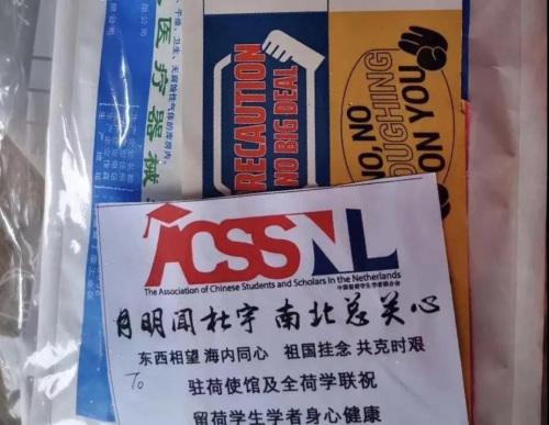 中国驻荷兰大使馆发放的健康包。