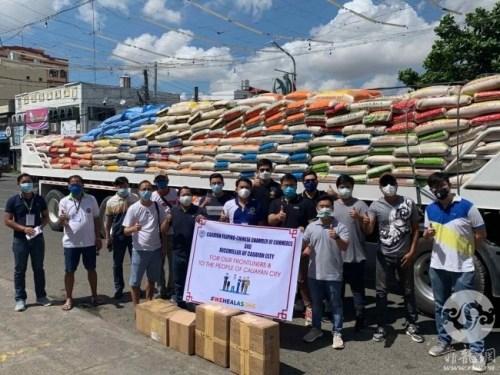 菲律宾东北吕宋侨界开展大型捐赠,助力贫困百姓度过疫情难关。