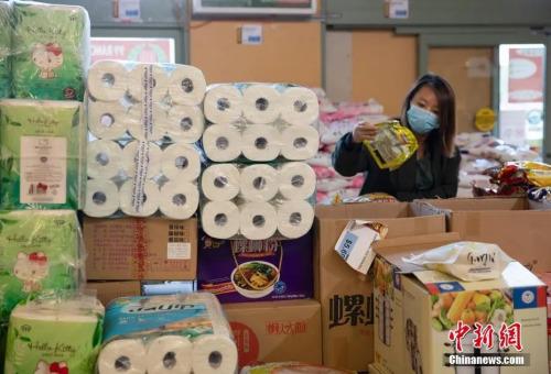 资料图:华人超市。<a target='_blank' href='http://www.chinanews.com/'>中新社</a>记者 刘关关 摄