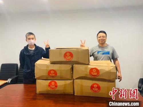 近日,部分海外侨(社)团已陆续收到山西省侨联的捐赠物资。澳洲晋商总会供图