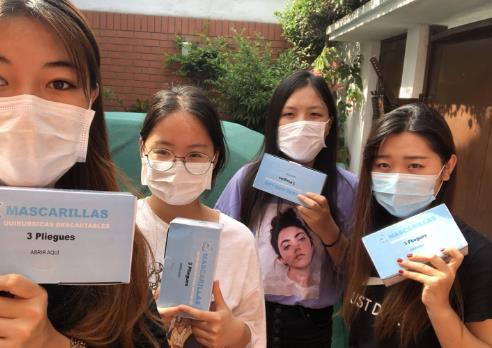 图片来源:中国驻秘鲁大使馆网站