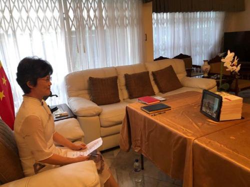 图片来源:中国驻厄瓜多尔大使馆网站
