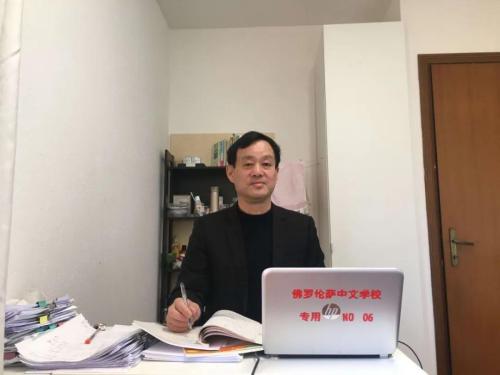 邱永飞(图片来源:温州市委统战部微信公众号)