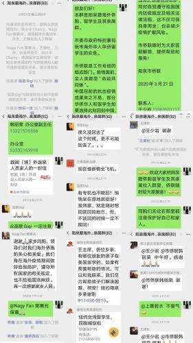 (山西省侨联网站图片)