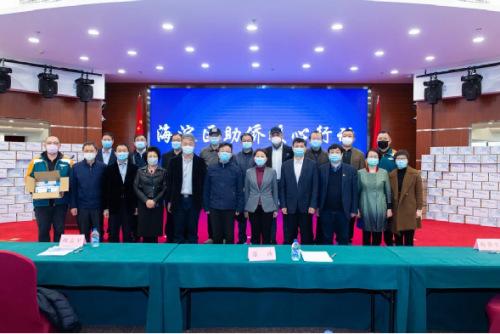 (北京市侨联网站图片)