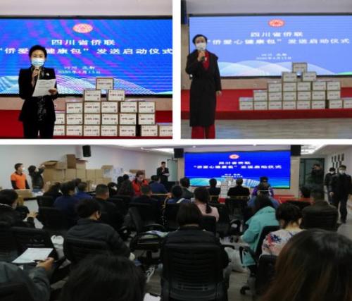 图片来源:四川省侨联网站