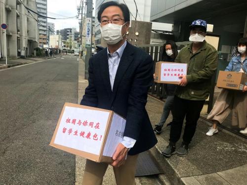 图片来源:中国驻名古屋总领事馆。