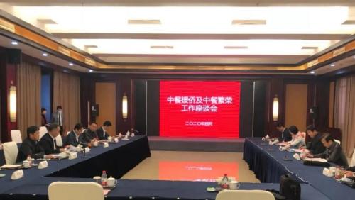 图片来源:江苏省委统战部网站
