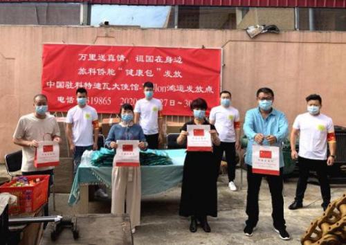 图片来源:中国驻科特迪瓦大使馆网站