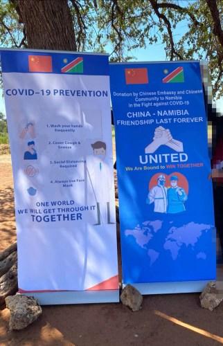 图片来源:中国驻纳米比亚大使馆网站