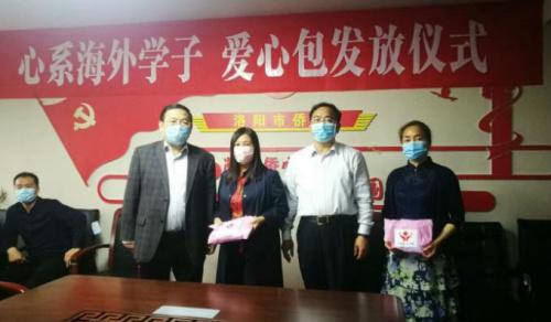 图片来源:河南省侨联网站