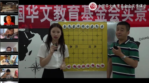 特邀嘉宾中国象棋一级棋士王玮老师(右)和外景老师张林(图片来源:中国华文教育基金会)
