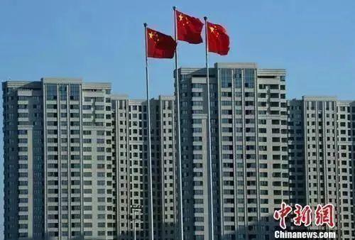 资料图:一处正在建设的楼盘。<a target='_blank' href='http://www.chinanews.com/' _fcksavedurl='http://www.chinanews.com/' _fcksavedurl='http://www.chinanews.com/'>中新社</a>记者 张斌 摄